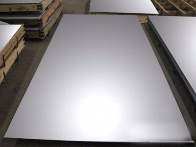 What are the functional features of stainless steel plate?